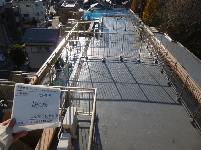 屋上スカイガーデン 防水完了後(通気緩衝工法ウレタン塗膜防水)