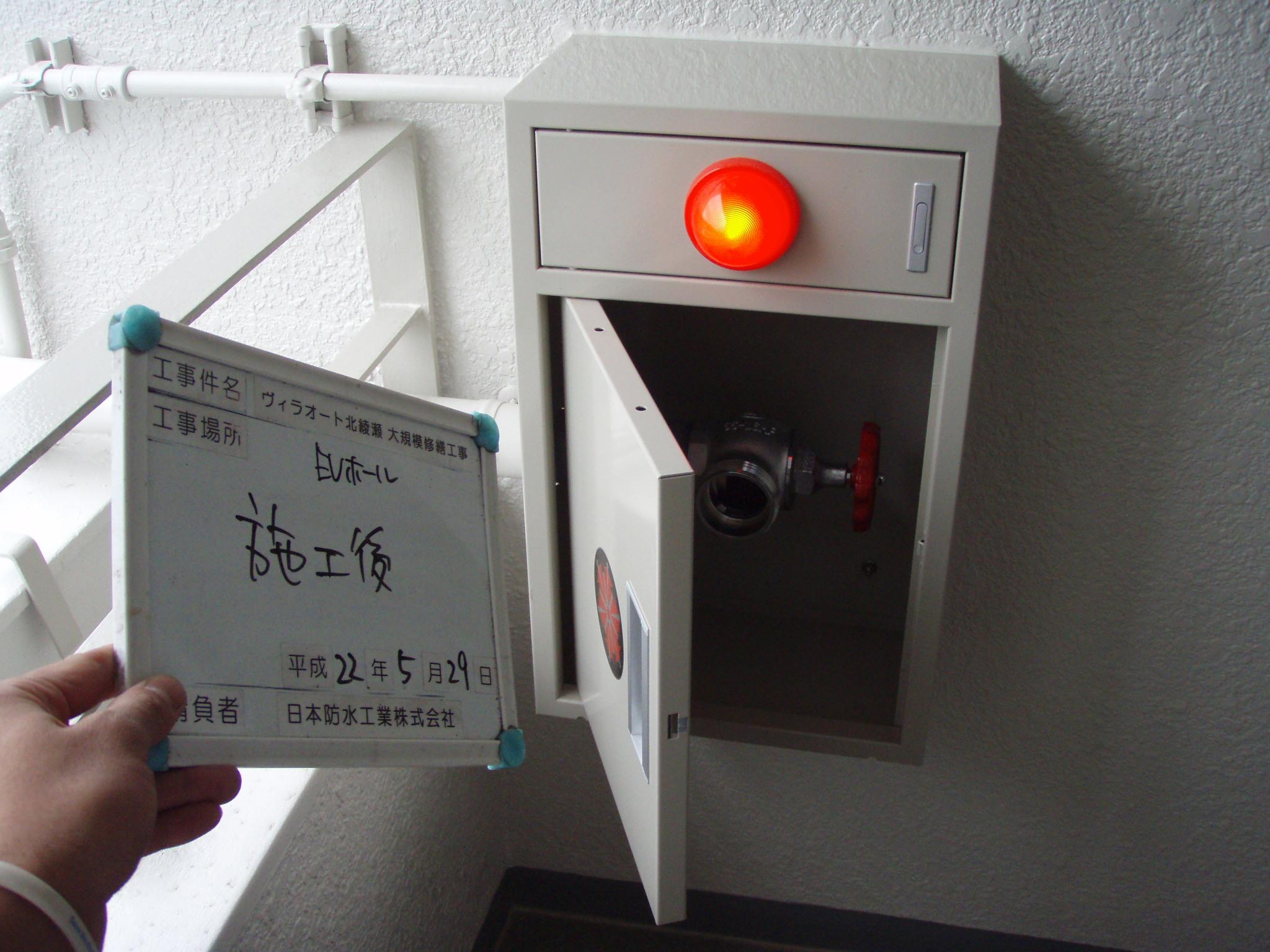 連結送水管更新(SUS製BOX)