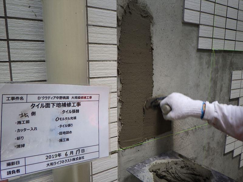 外壁タイル貼替補修作業