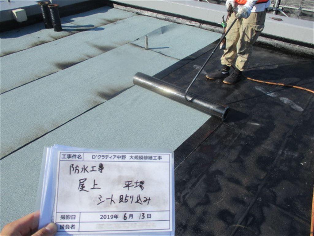 屋上防水(トーチ工法)