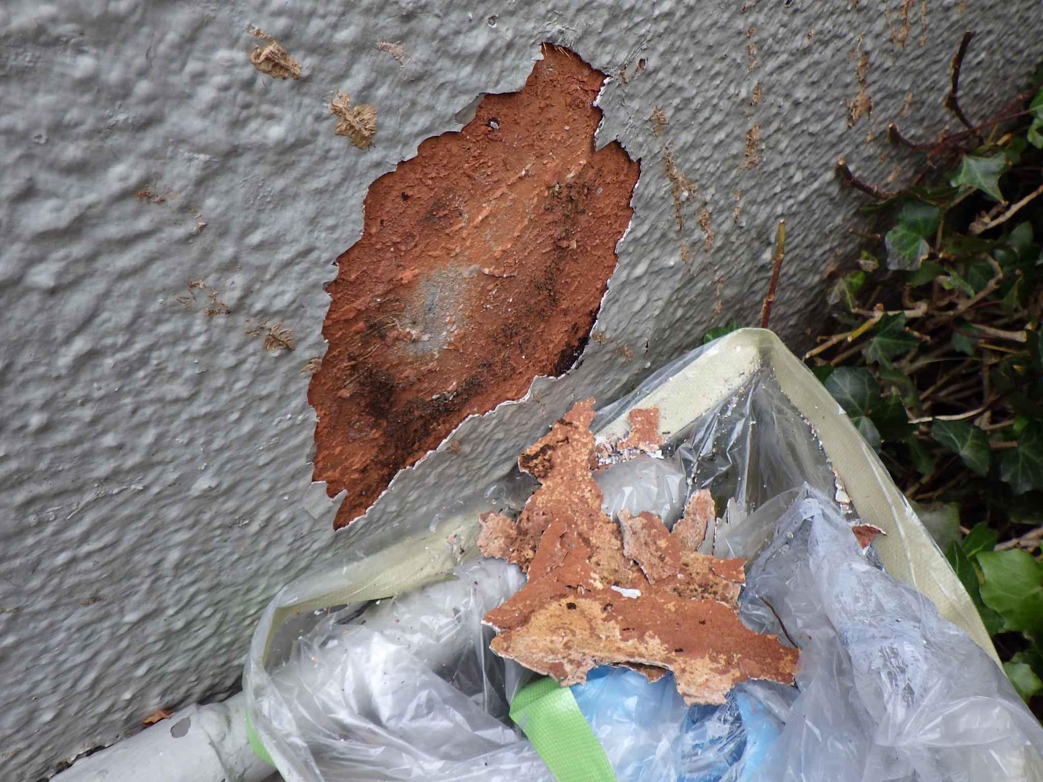 外壁塗膜膨れ